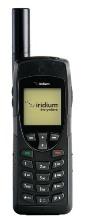 arenda iridium 9555